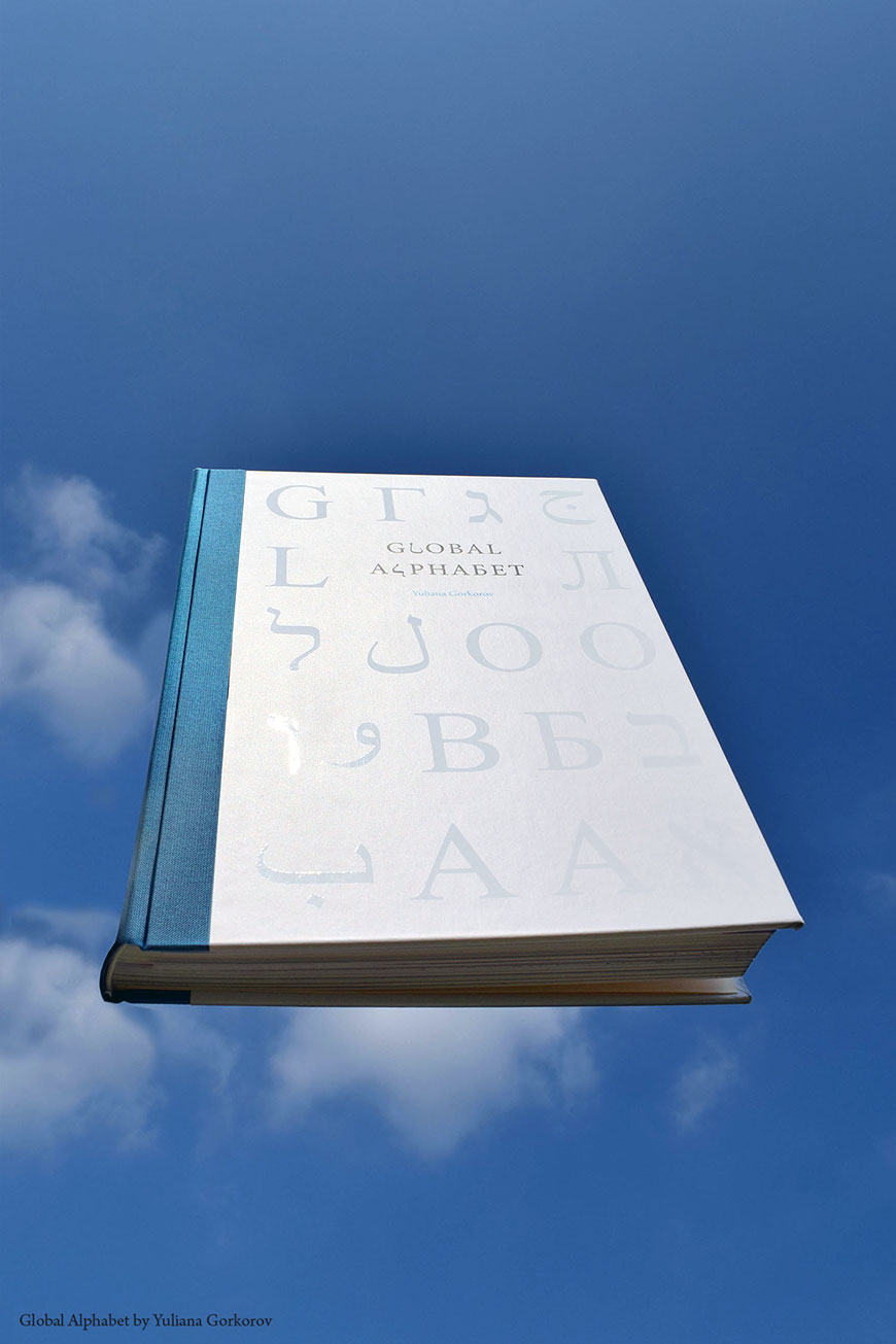 The global alphabet book